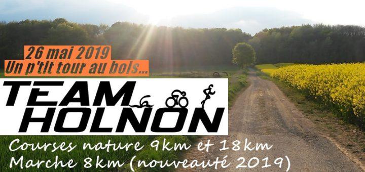 Un p'tit tour au bois 2019 - Holnon